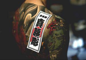 Tatuaggio giapponese: la storia