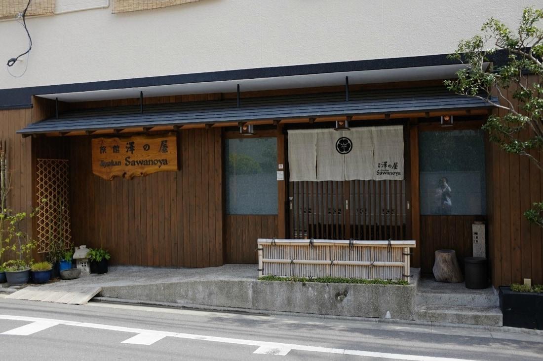 Sawanoya-Ryokan-Tokyo