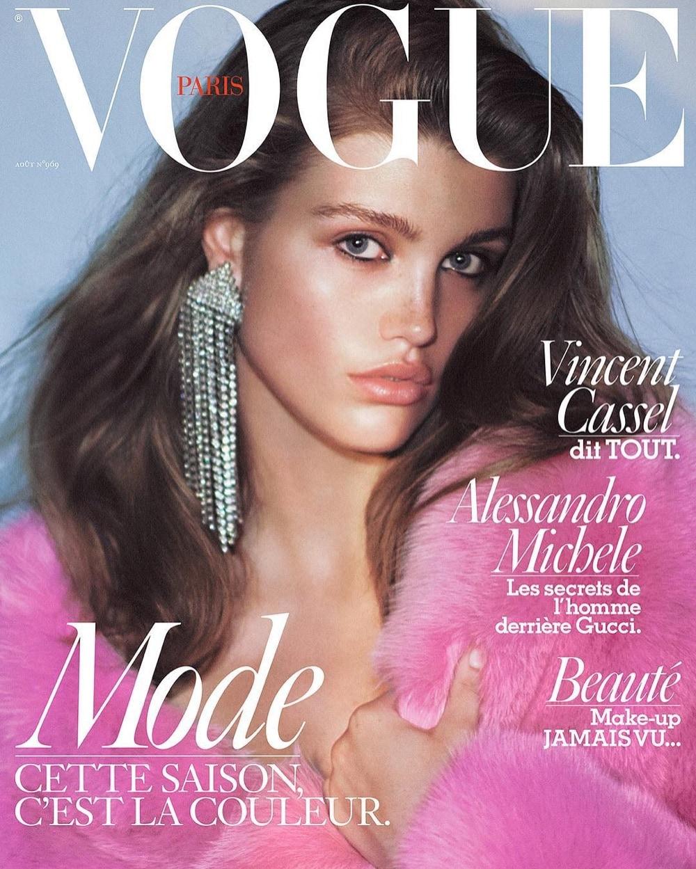 Vogue Paris - Août 2016_luna_biji