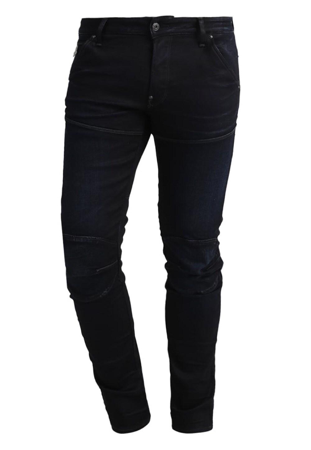 gstar_jeans